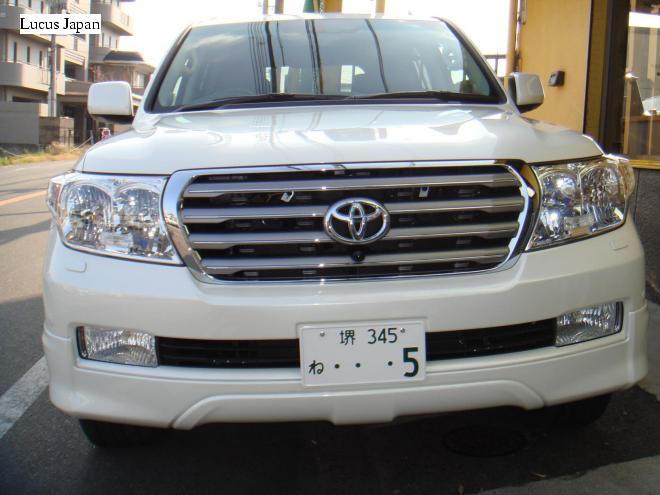 Toyota Land Cruiser ZX 60th URJ202 Japanese Used Cars Lucus